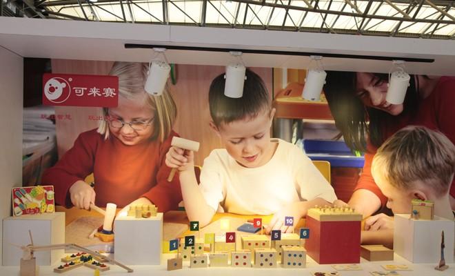 上海玩具�y���d�Z�{�_\