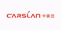 Carslan-卡姿兰