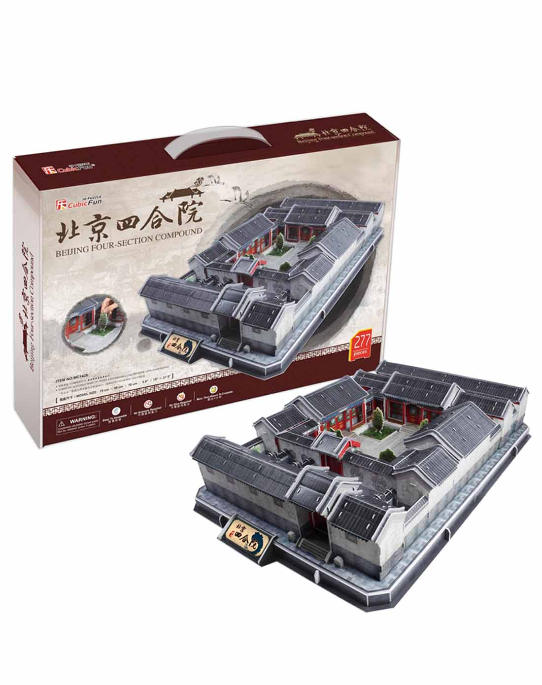 乐立方cubicfun拼图玩具专场北京四合院高难度系列