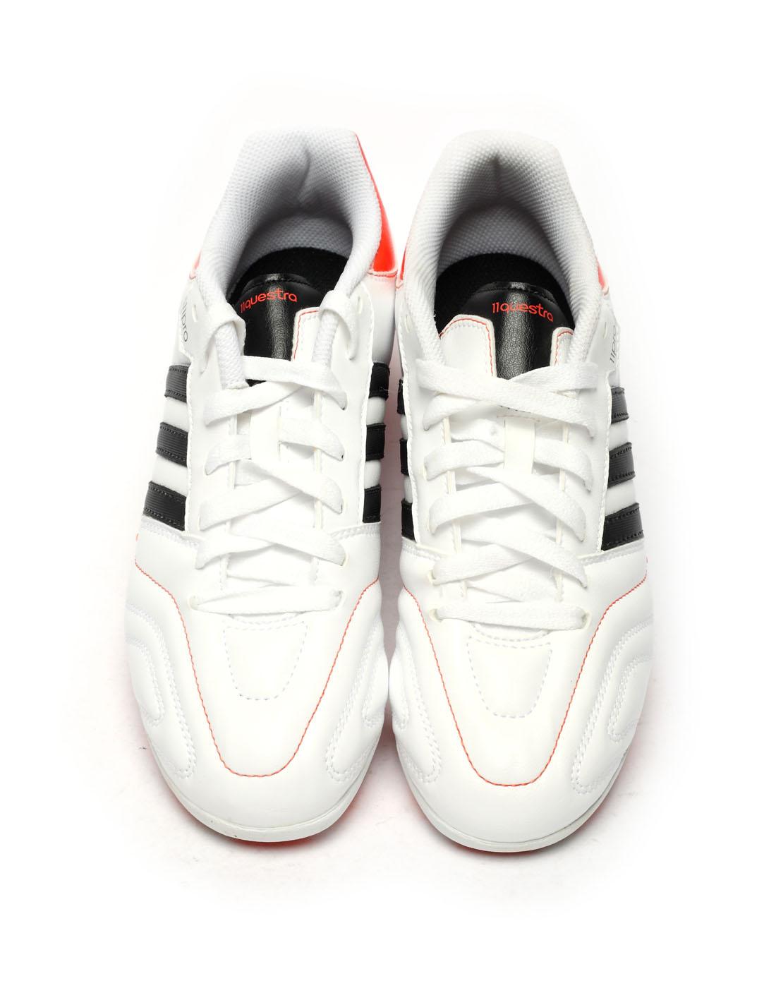 阿迪达斯adidas男子白色足球鞋v23708