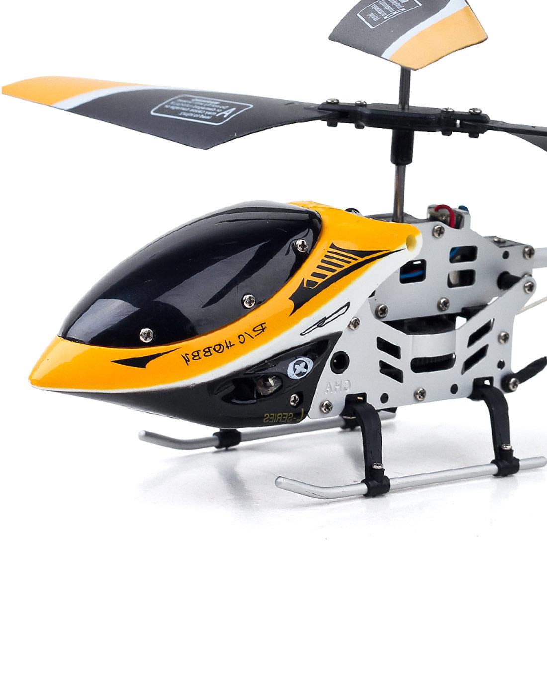 雅得钢铁侠遥控飞机直升机三通带陀螺仪