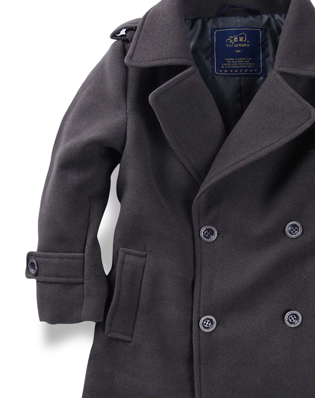 男童时尚深灰色呢子大衣
