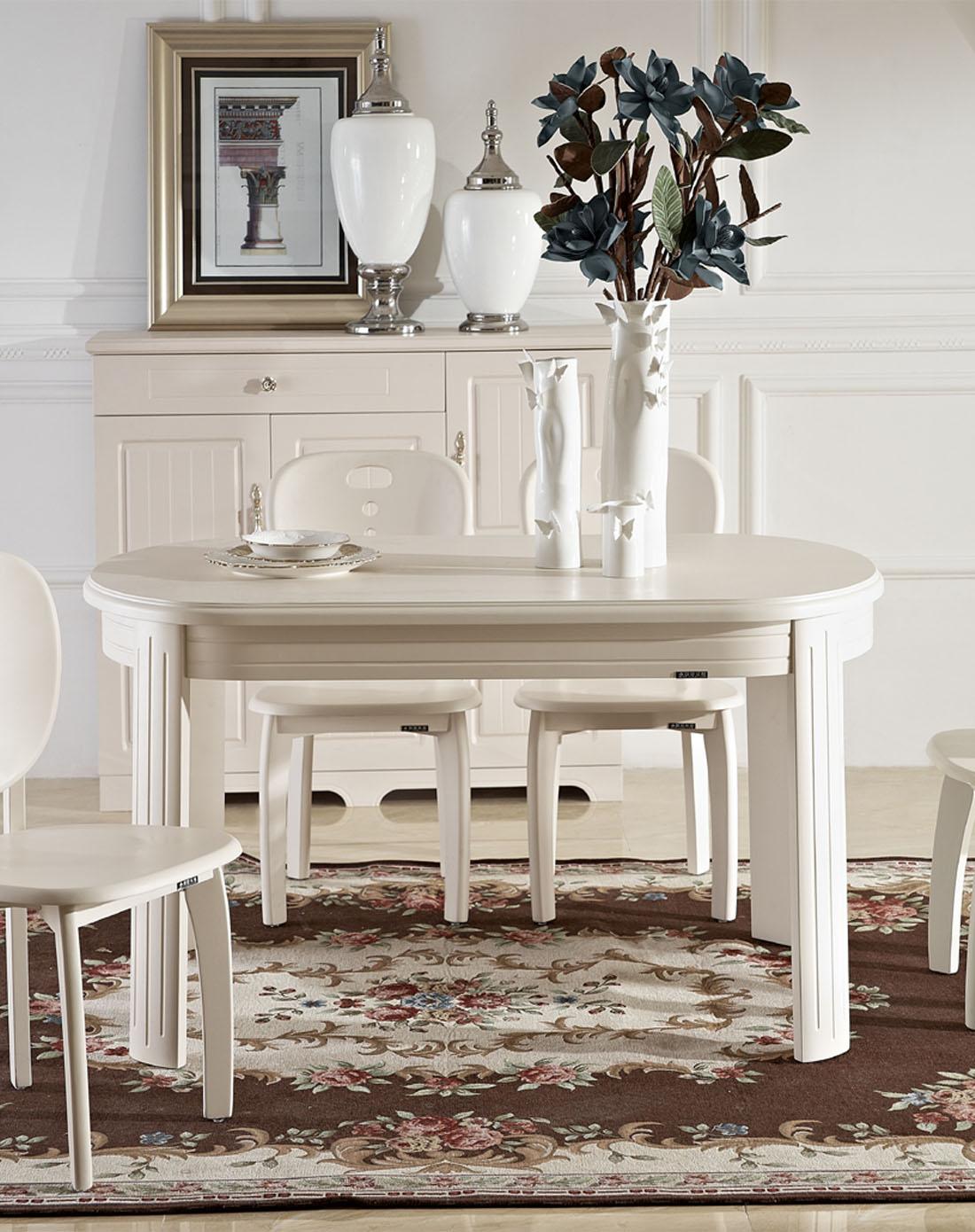 homes家具实木田园餐桌椅(一桌四椅)xhd