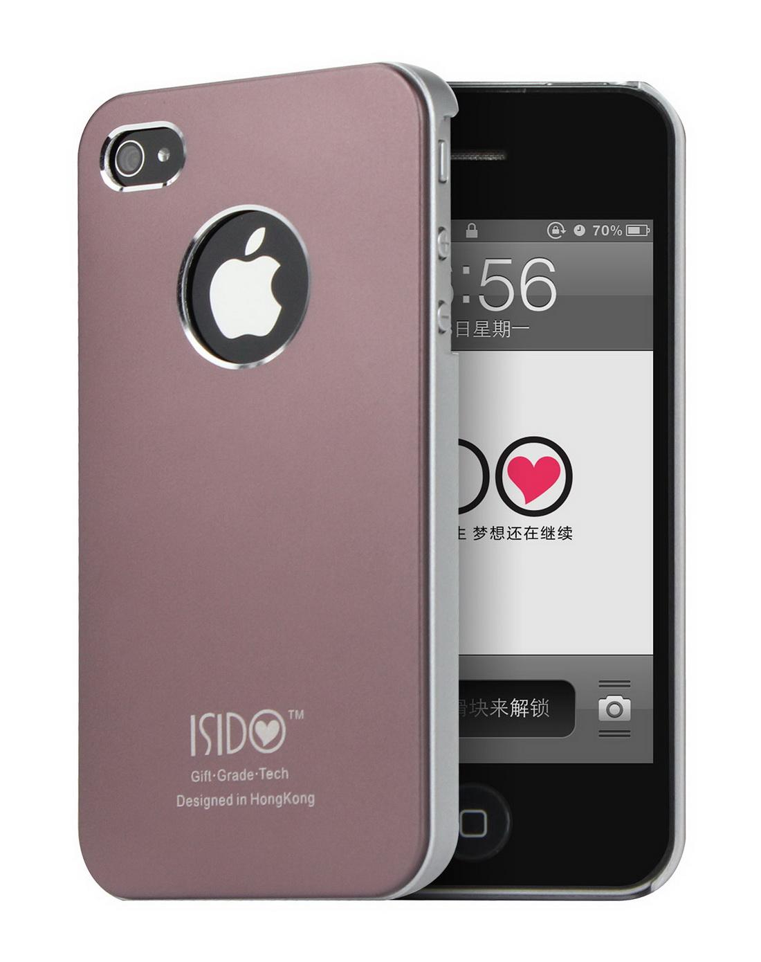 iphone4/4s电镀手机壳(咖啡色)