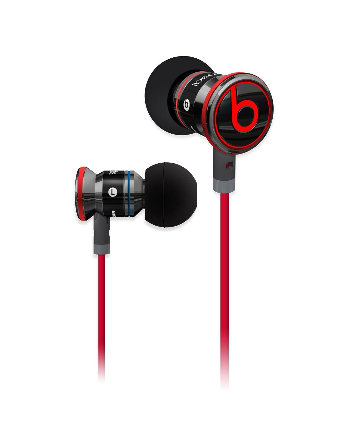 魔声耳机入耳式线控耳机(黑色)