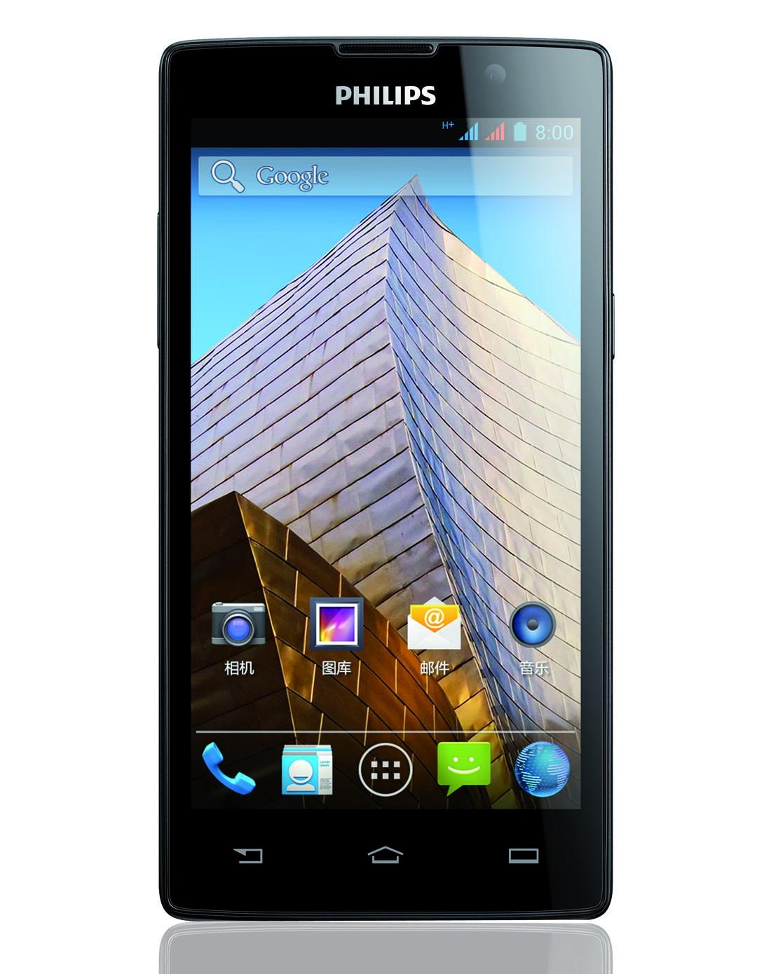 ׯw���ӟ9��O_w3500 3g手机(尊贵黑)