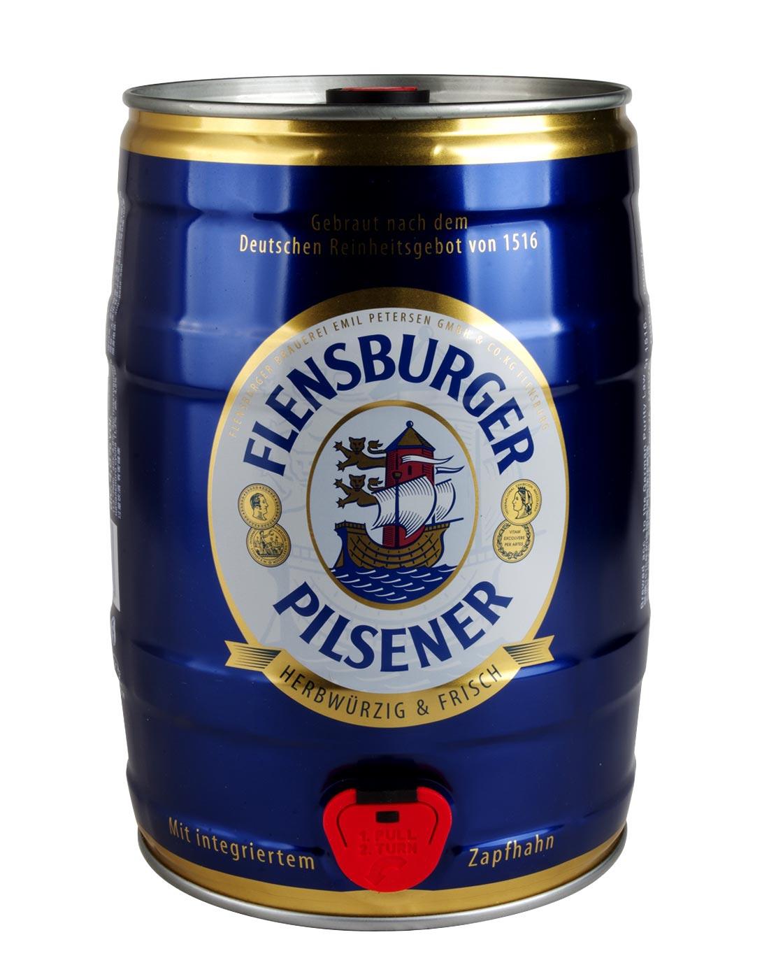 干啤酒5l比尔森啤酒德国原瓶进口