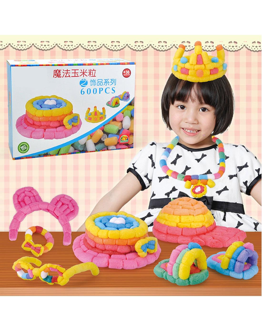 海绵宝宝等益智玩具特宝儿600粒家居主题手工制作玉米