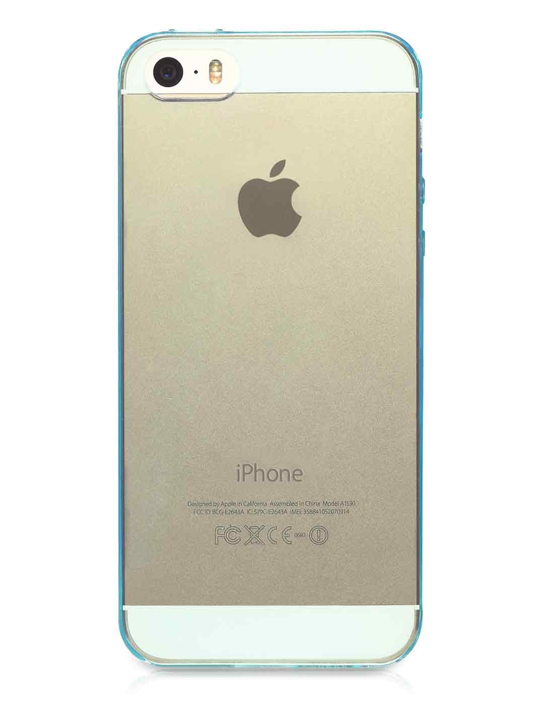 > iphone5/5s超薄带防尘塞手机壳