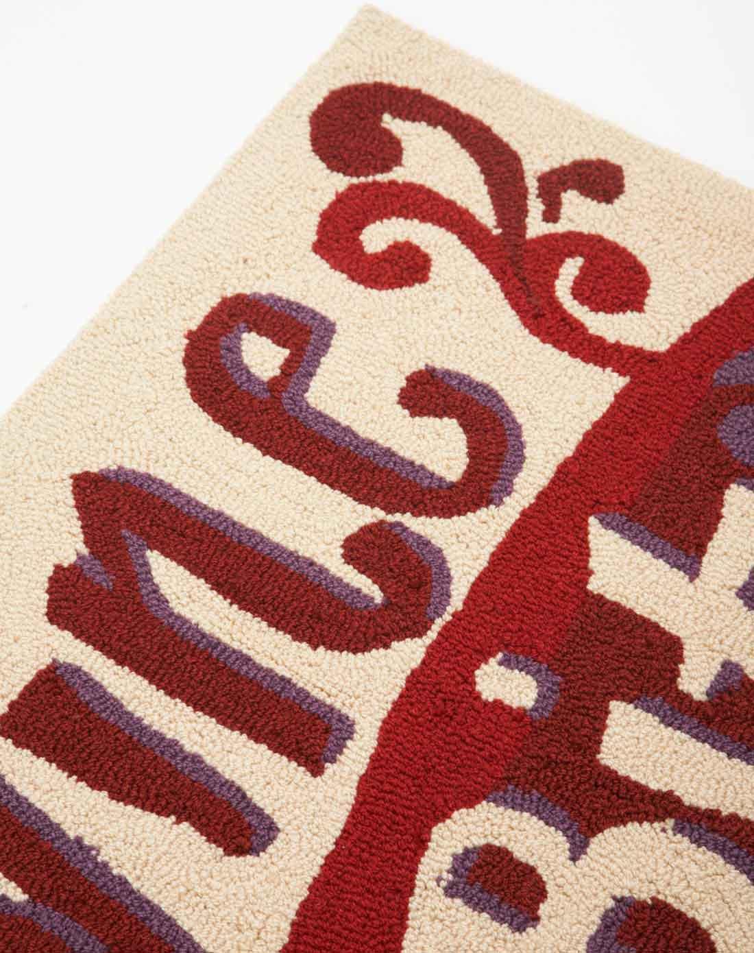 > 超大柔软手工编织居家地毯85*45cm