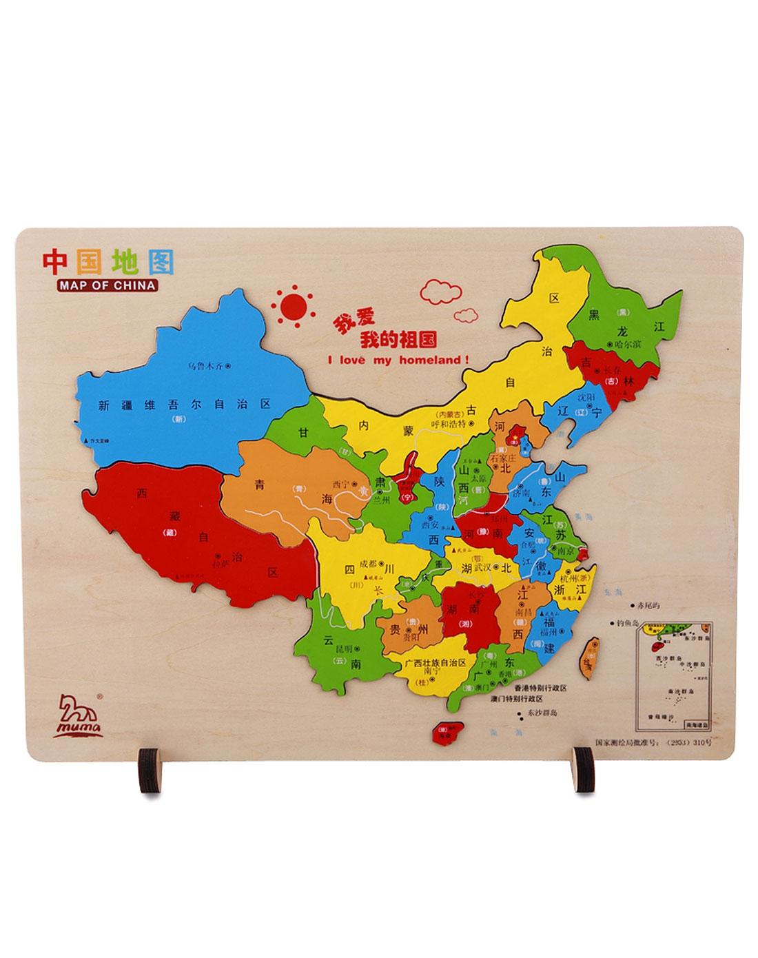 儿童益智玩具中国地图