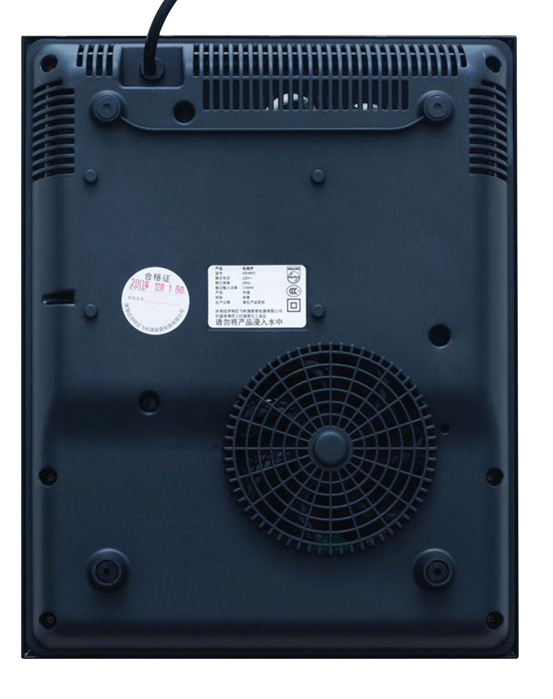 > 黑色微晶面板触控式电磁炉