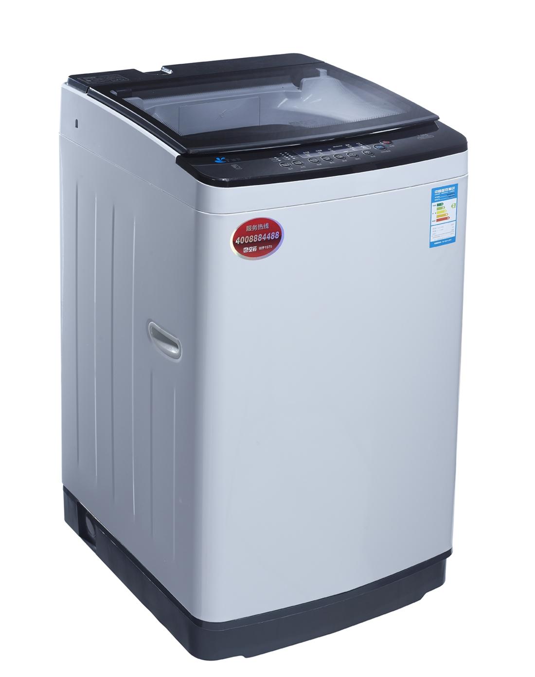 > 金羚7kg大容量智能全自动波轮洗衣机