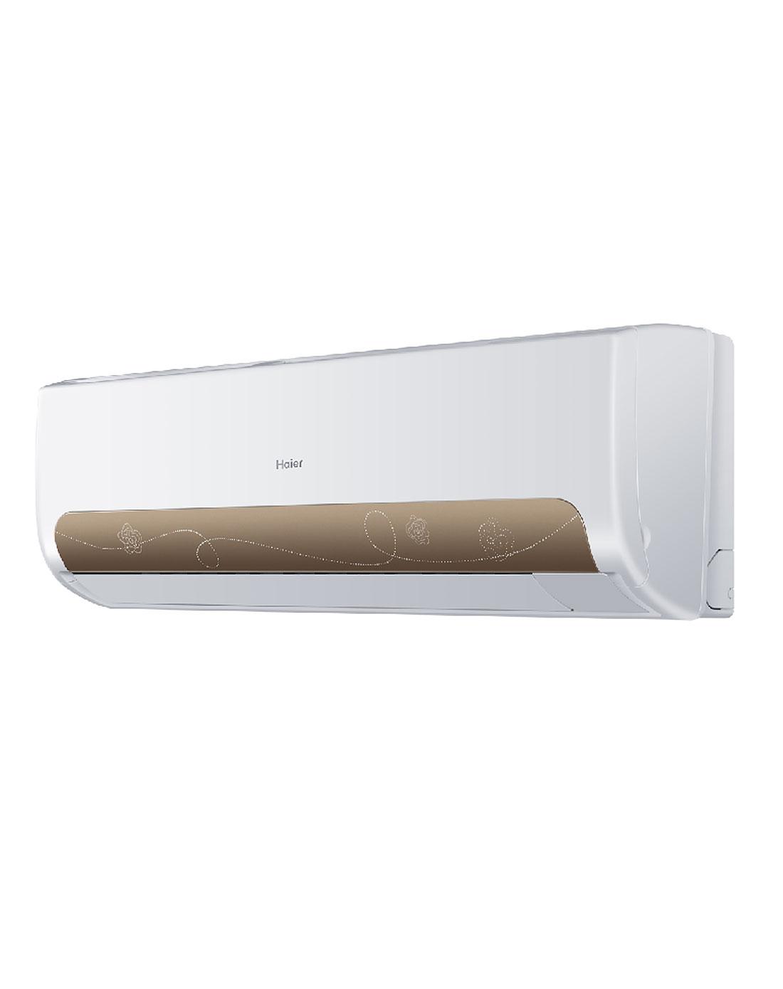 5匹变频空调冷暖型壁挂式kfr