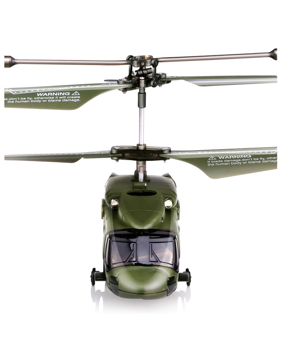 syma 3.5通仿真遥控飞机 uh-60黑鹰