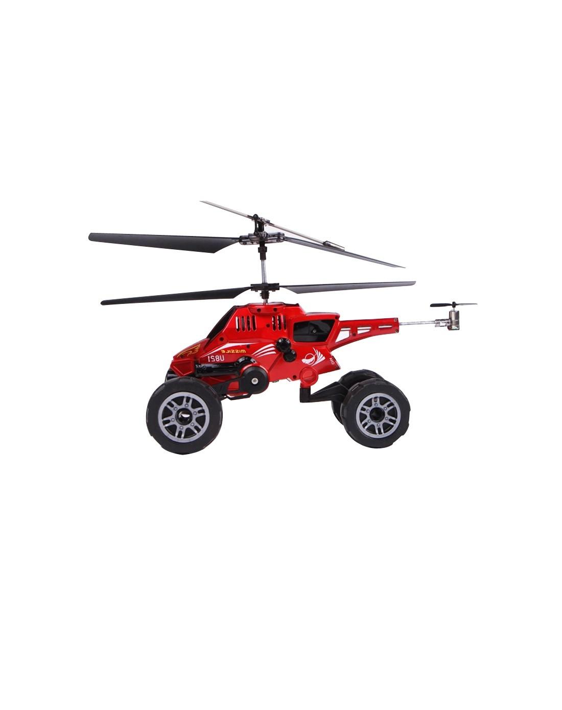 聚品玩具优迪 u821 遥控飞机 红色01590702_唯品会