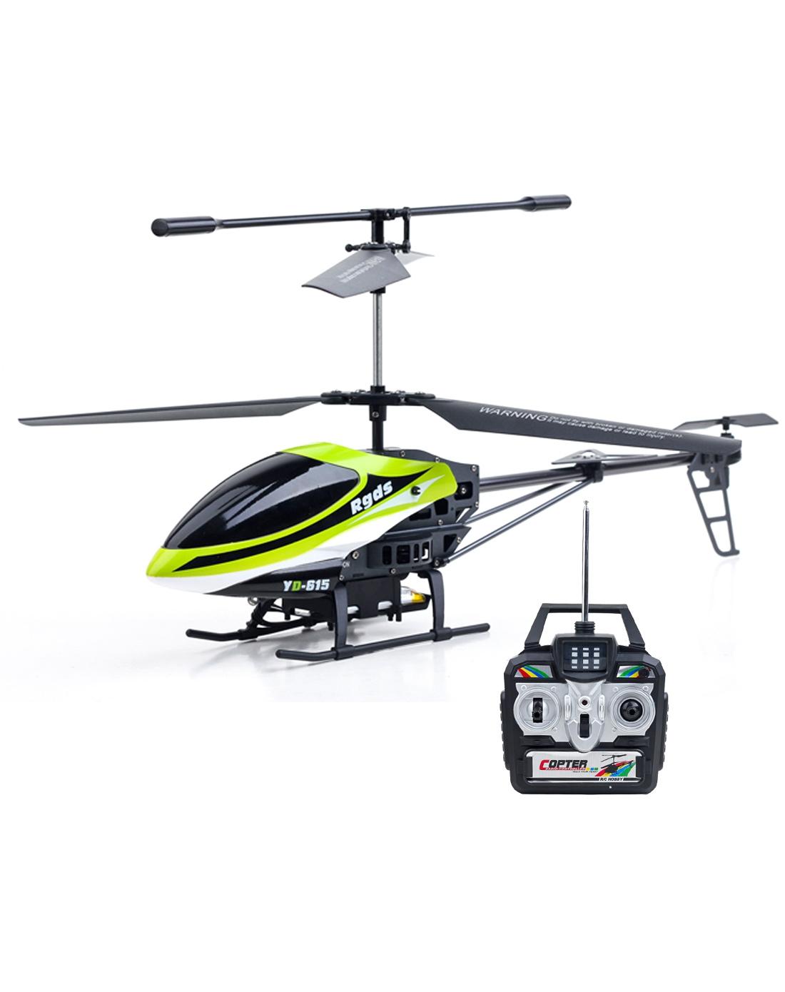 雅得 飞机模型3.5通道合金遥控飞机