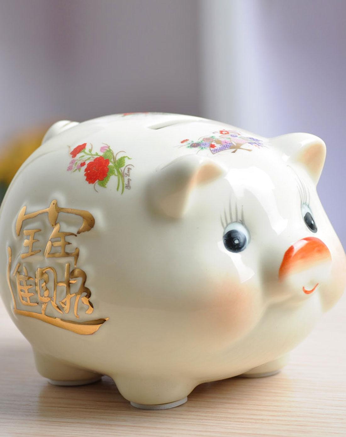 招财进宝 可爱小猪陶瓷存钱罐