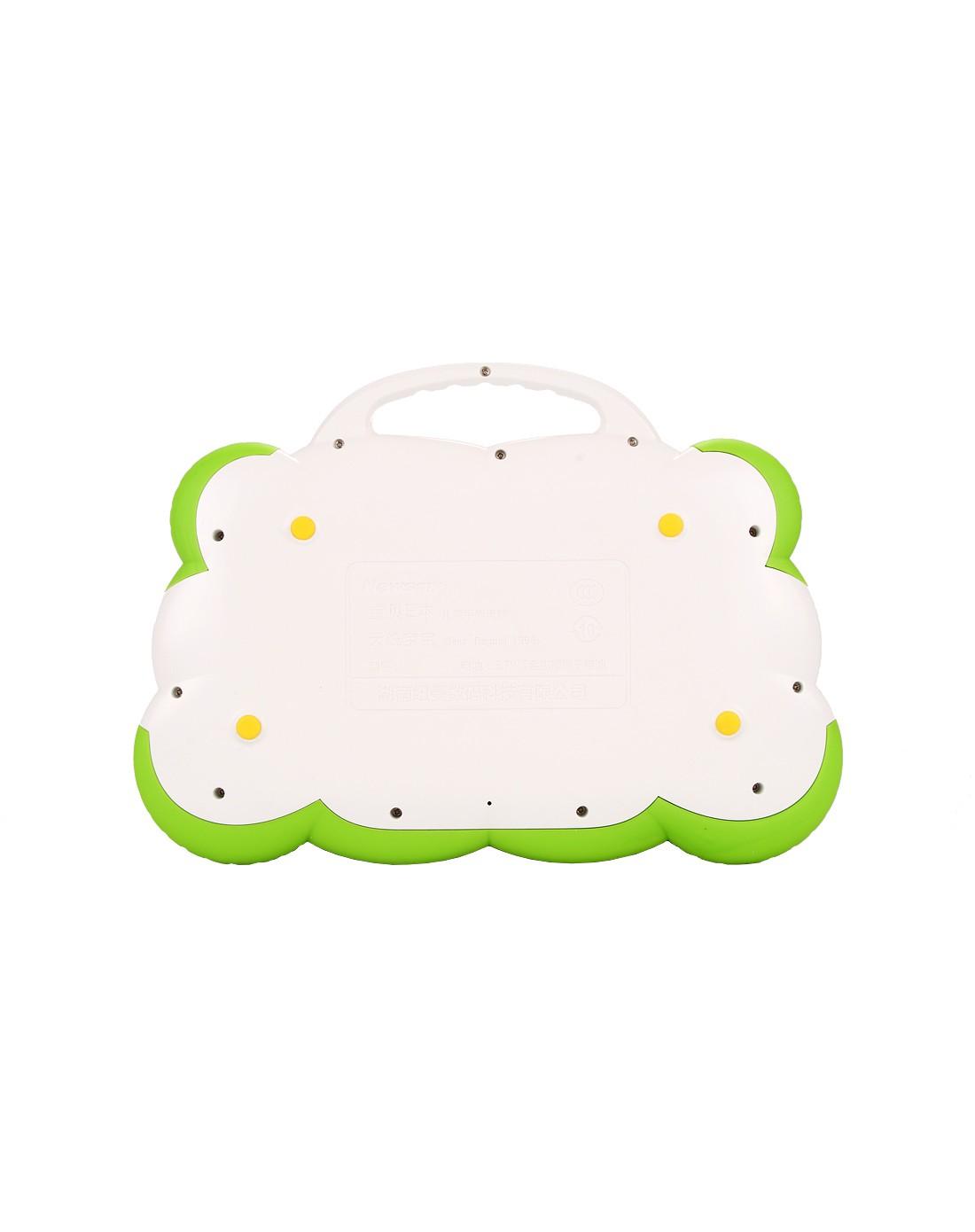 宝贝e本e3/8g儿童平板电脑五大专利(送支架)