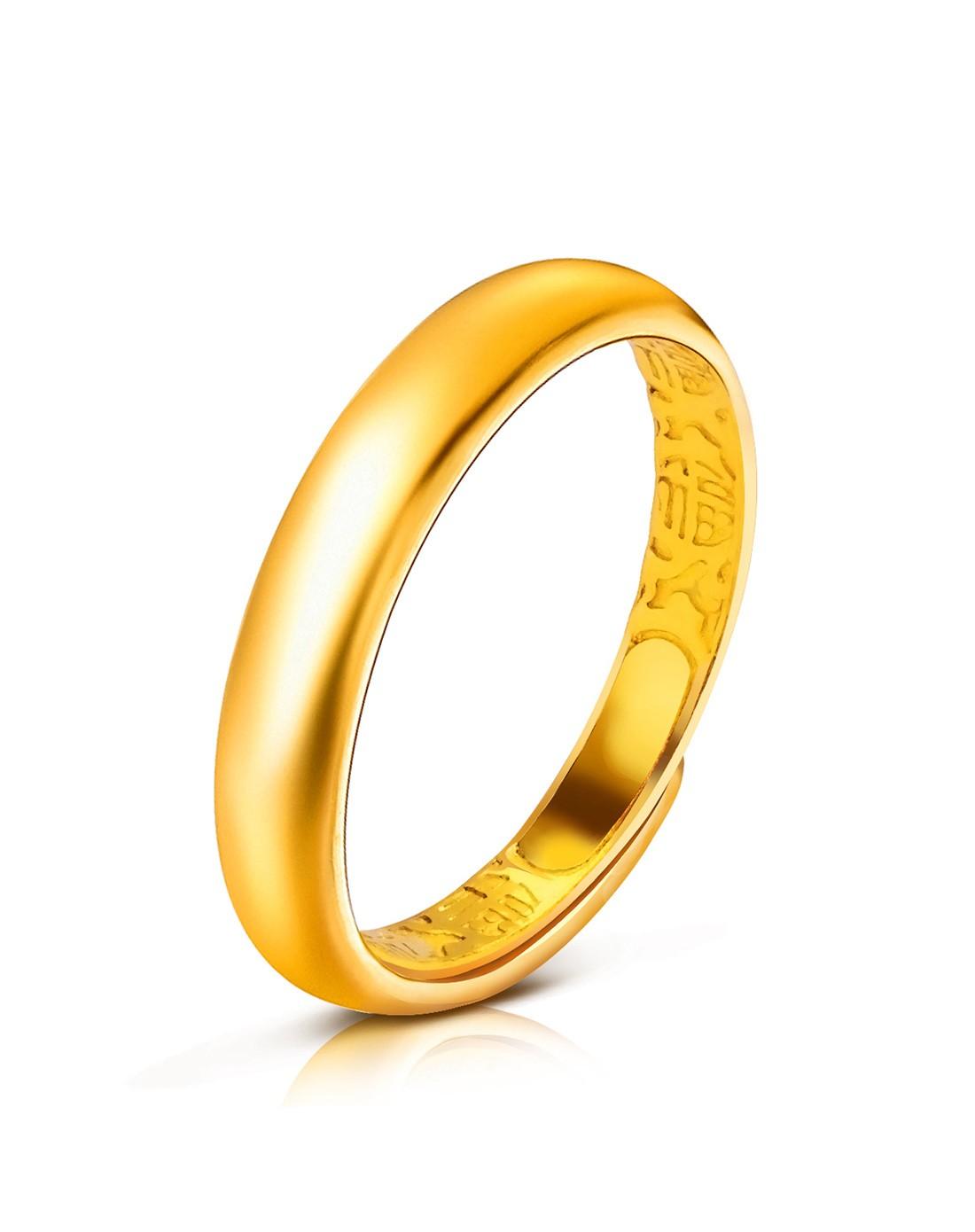 我想做个好人囹�a_流金岁月 千足金经典黄金光面戒指