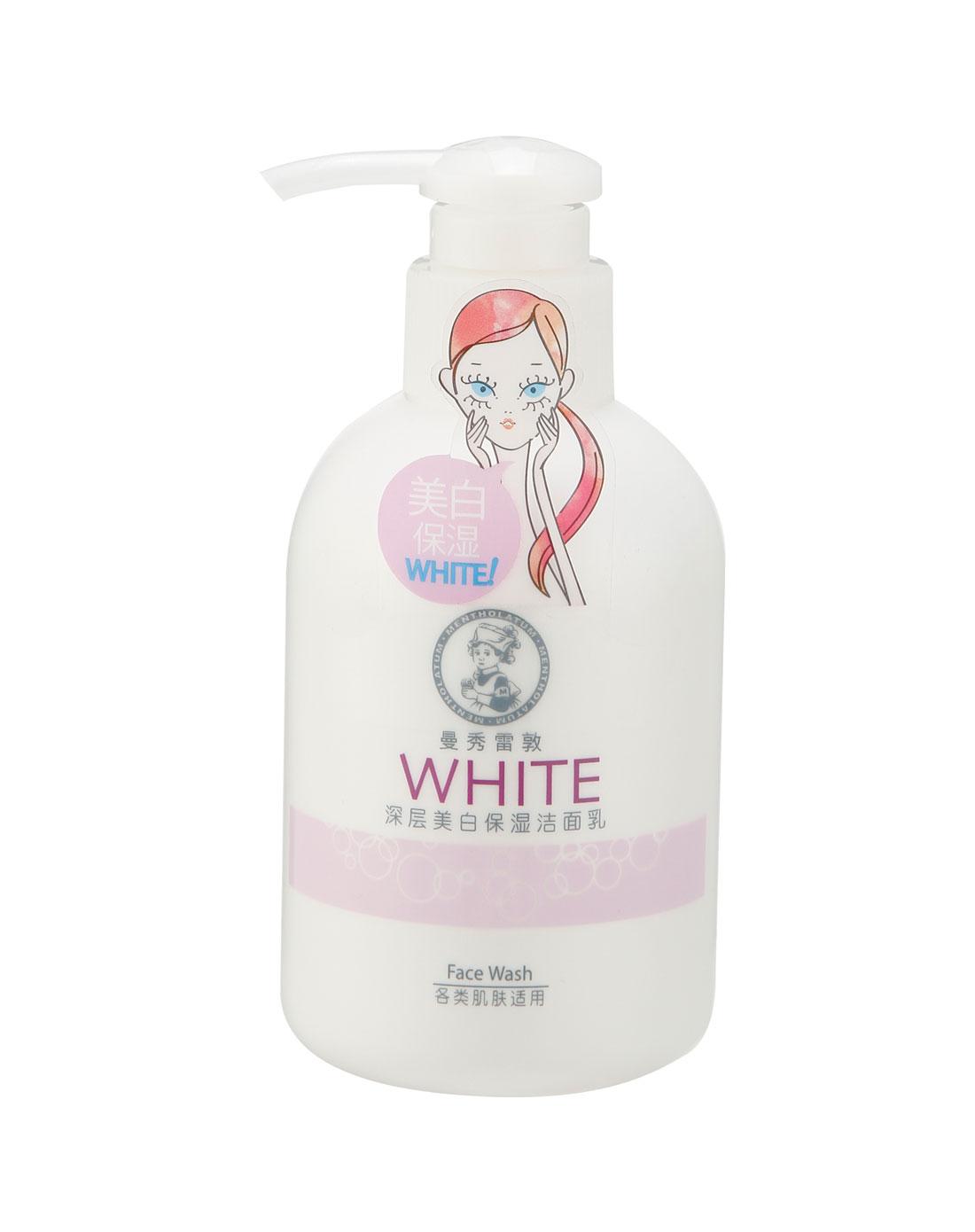 美白保湿护肤品