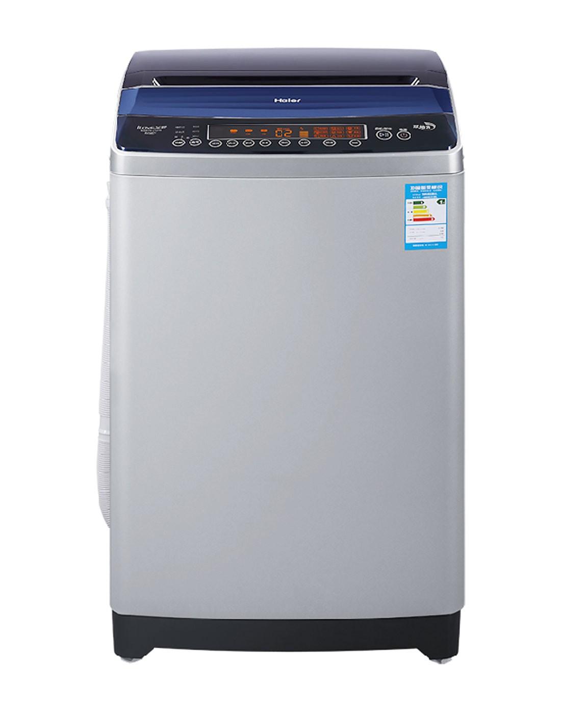 5公斤双动力全自动洗衣机xqs75