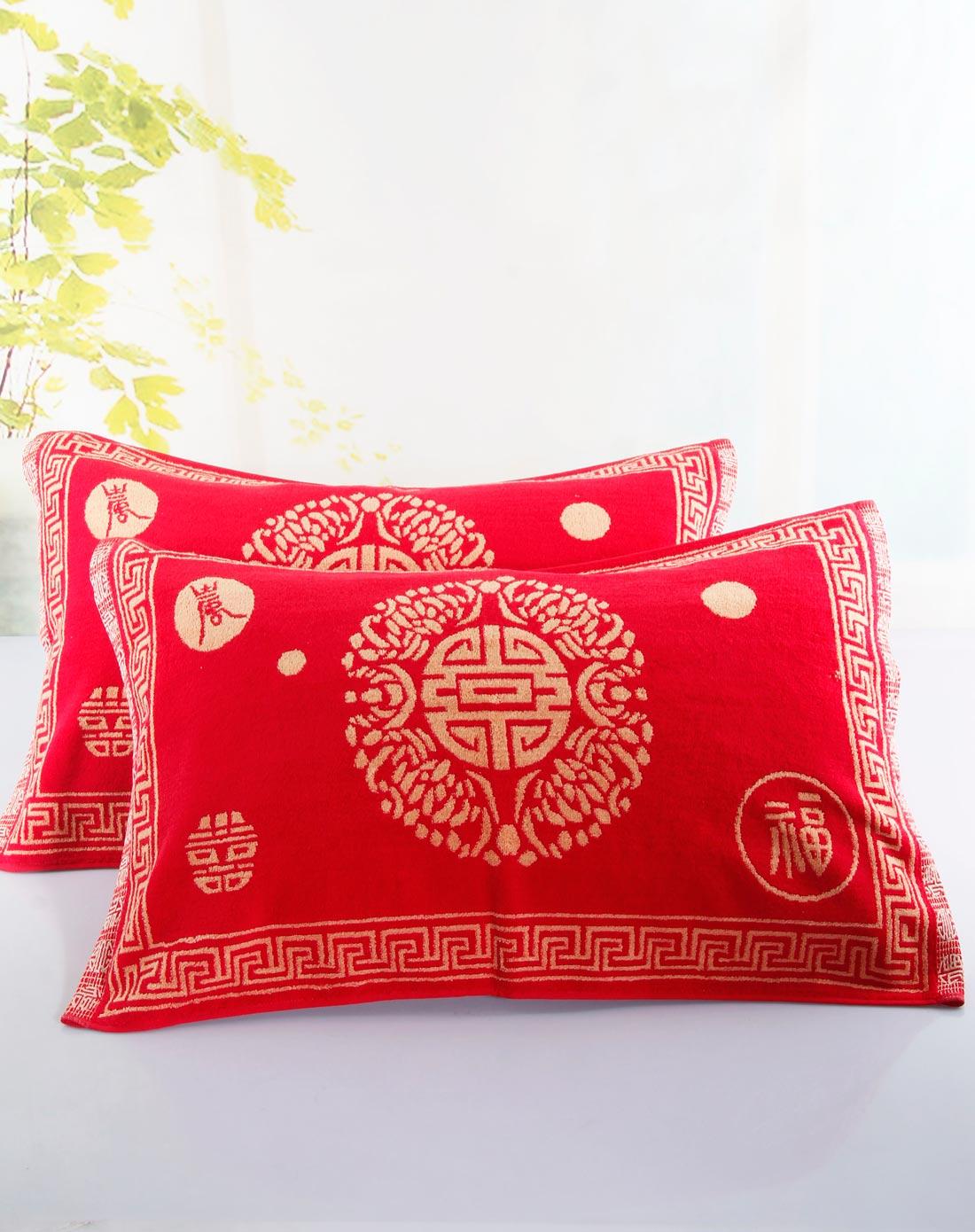 结婚喜字枕巾一对装-大红喜字
