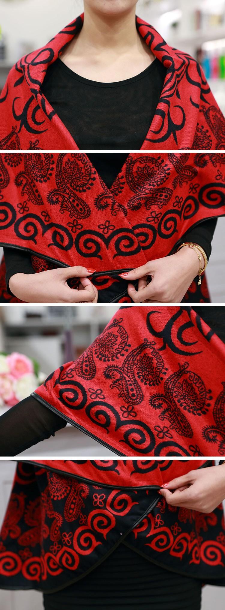 女款红色花纹披肩