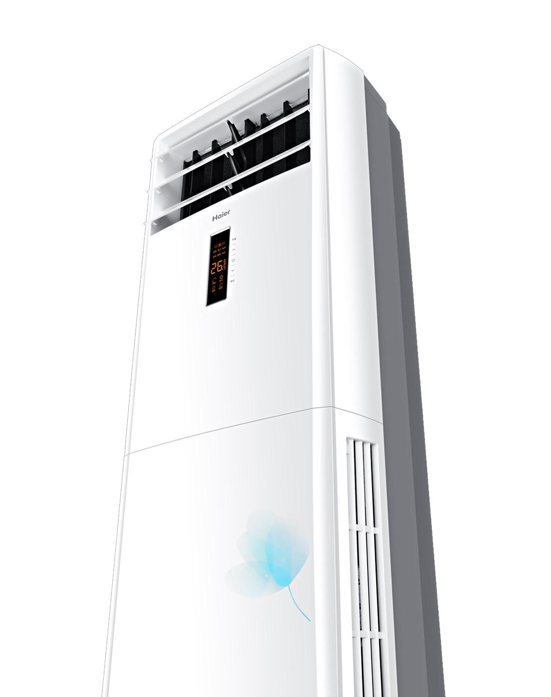 海尔haier大2匹 立柜式 定频 冷暖空调kfr-50lw/06zac