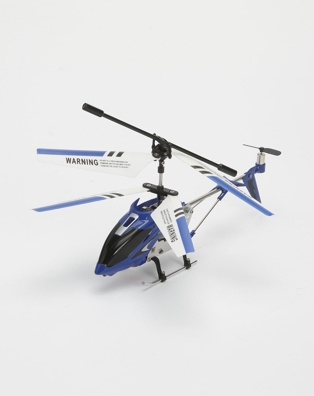 akai玩具专场-iphone遥控直升飞机蓝色