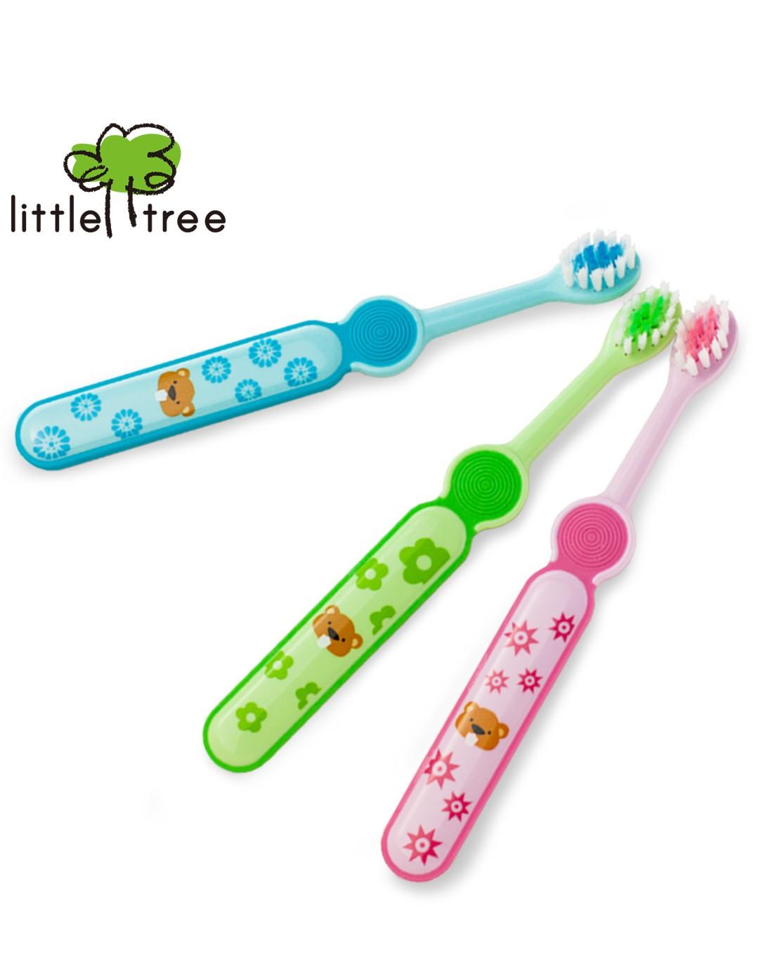 小树苗 小树苗快乐成长牙刷(2—4岁)蓝
