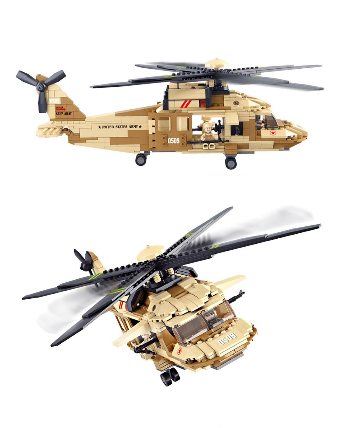 辐射4 直升机怎么移动
