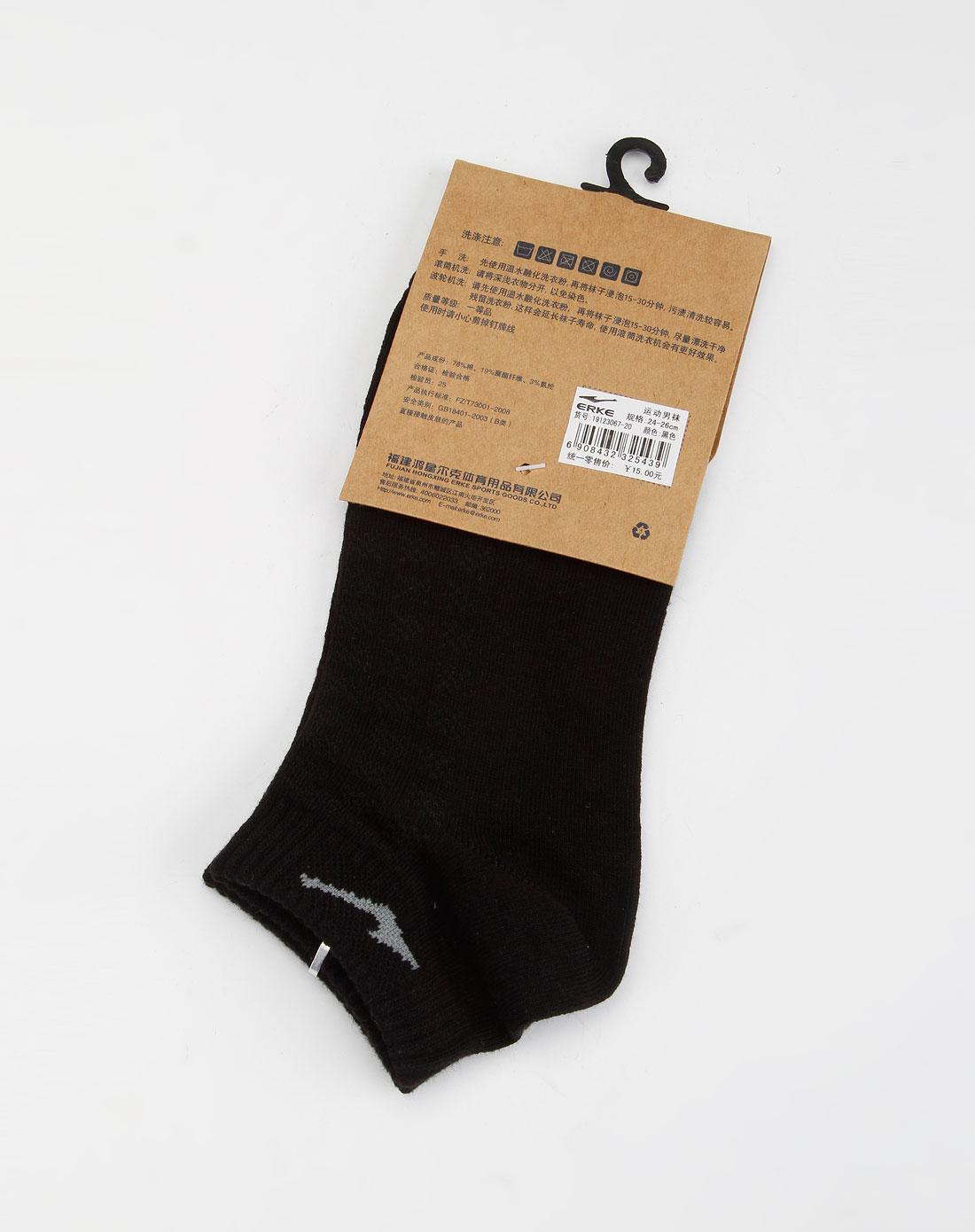 男款黑色运动袜子