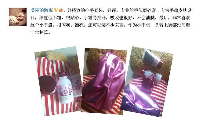 东方精粹品牌洗护专场野莓乳酪蝴蝶结手包套装_唯品会图片