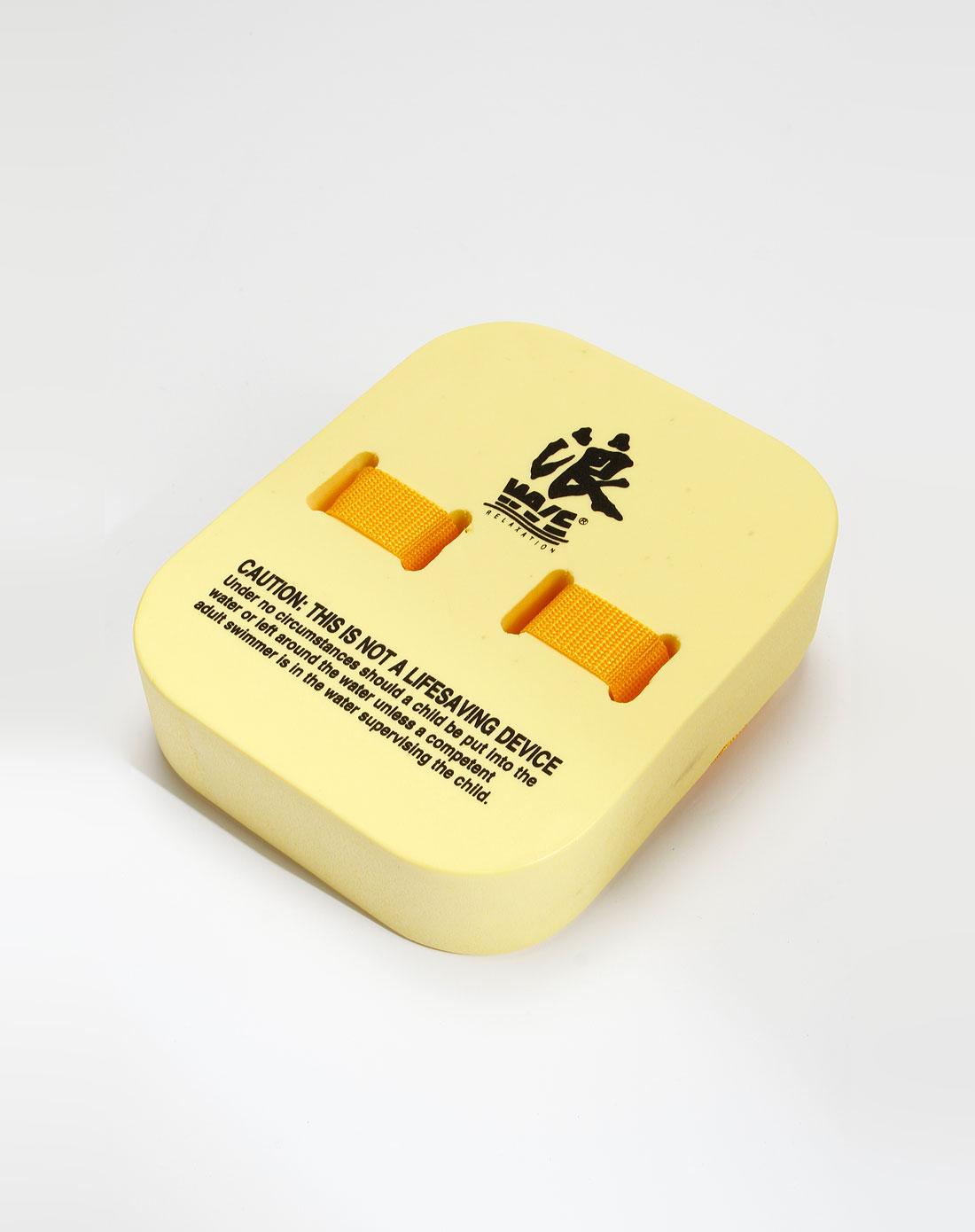海浪wave运动专场儿童黄色浮水板背漂st5001-yl_唯品会
