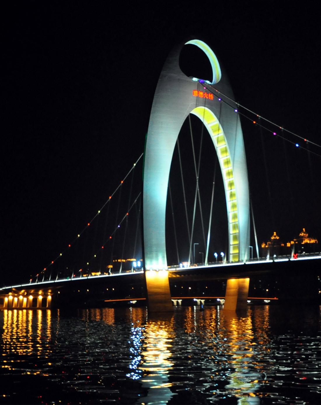 旅行专场广州塔白云星空观光成人票tbyxk150220
