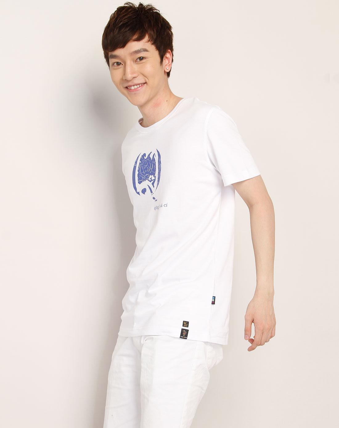 白色青花瓷图案短袖t恤