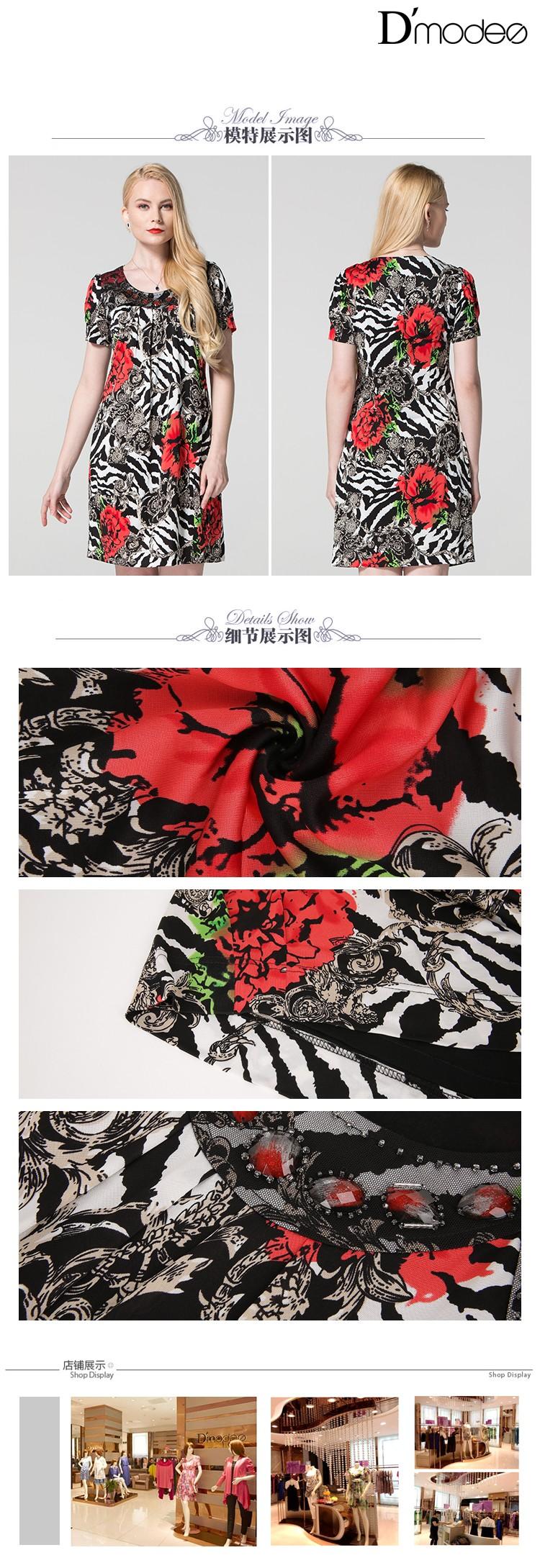 红色高端花纹短袖连衣裙