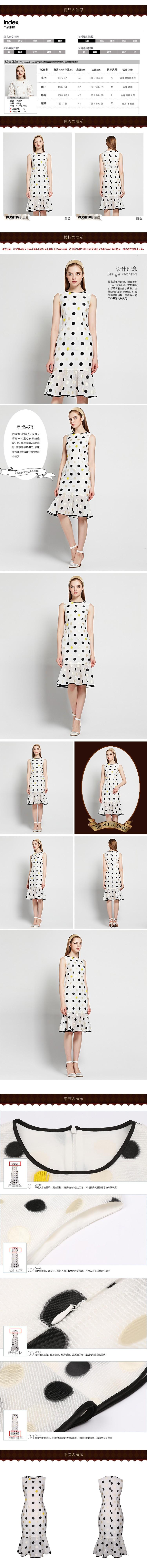 白色复古波点圆领串珠荷叶摆提花连衣裙