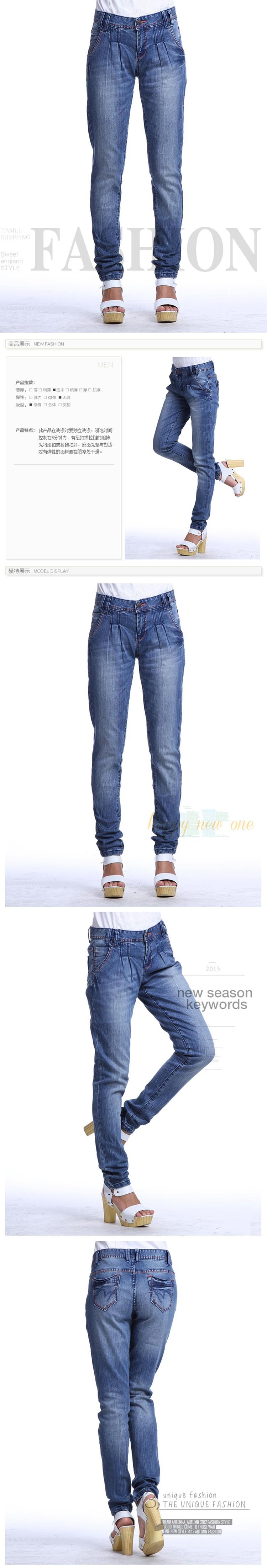 浅蓝 女款时尚水洗牛仔哈伦长裤