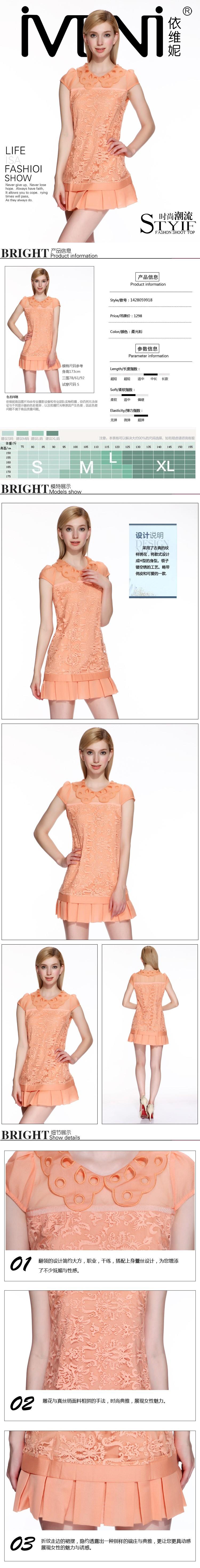 柔光粉时尚可爱简约大方气质典雅连衣裙