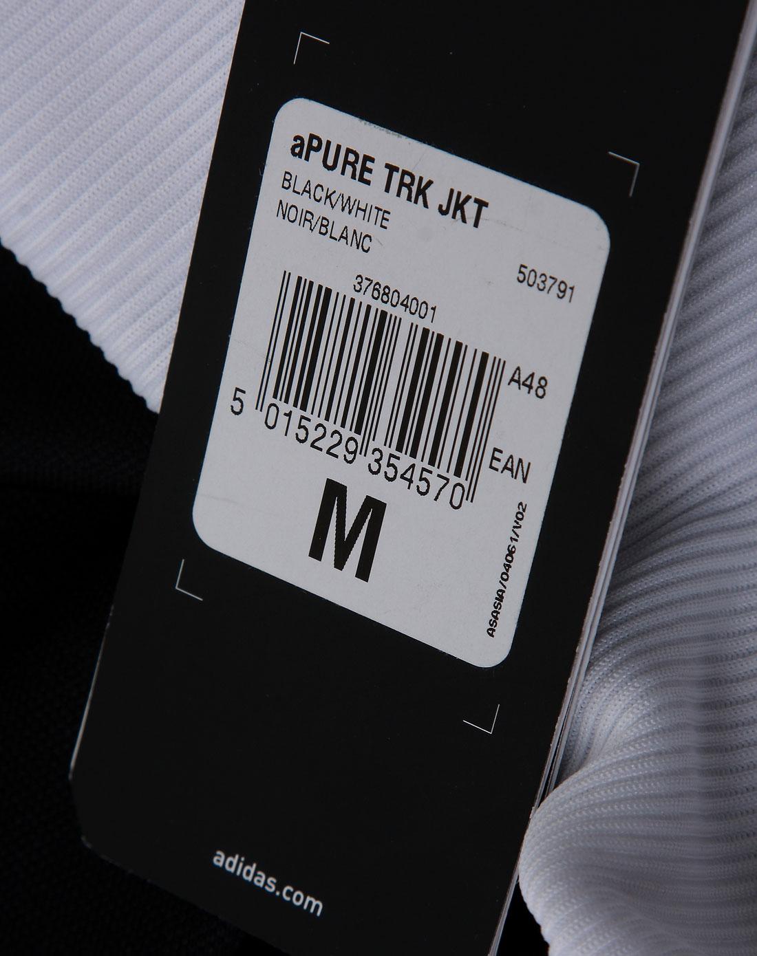 阿迪达斯adidas男款黑色/白色\