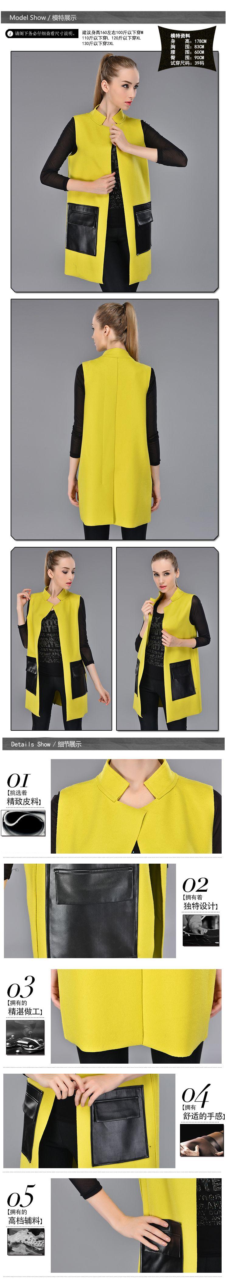 女款时尚黄色小立领大口袋设计无袖外套