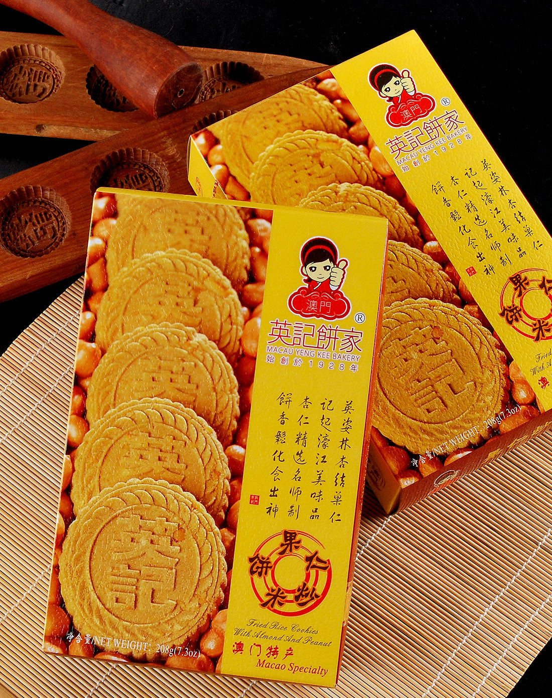 英记_澳门英记 优惠组合原味炒米饼100%纯手工 208g×2