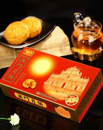 英记_澳门英记食品专场-东望洋 五仁蛋黄月饼体验试食装 125g×2