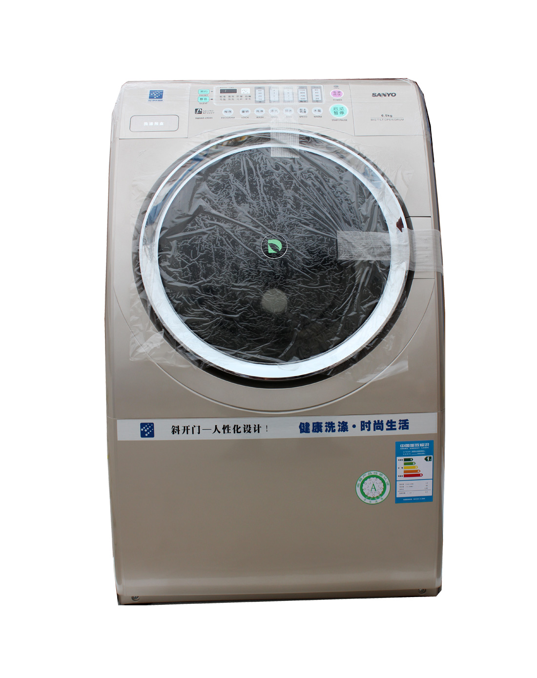 三洋 滚筒洗衣机玫瑰金