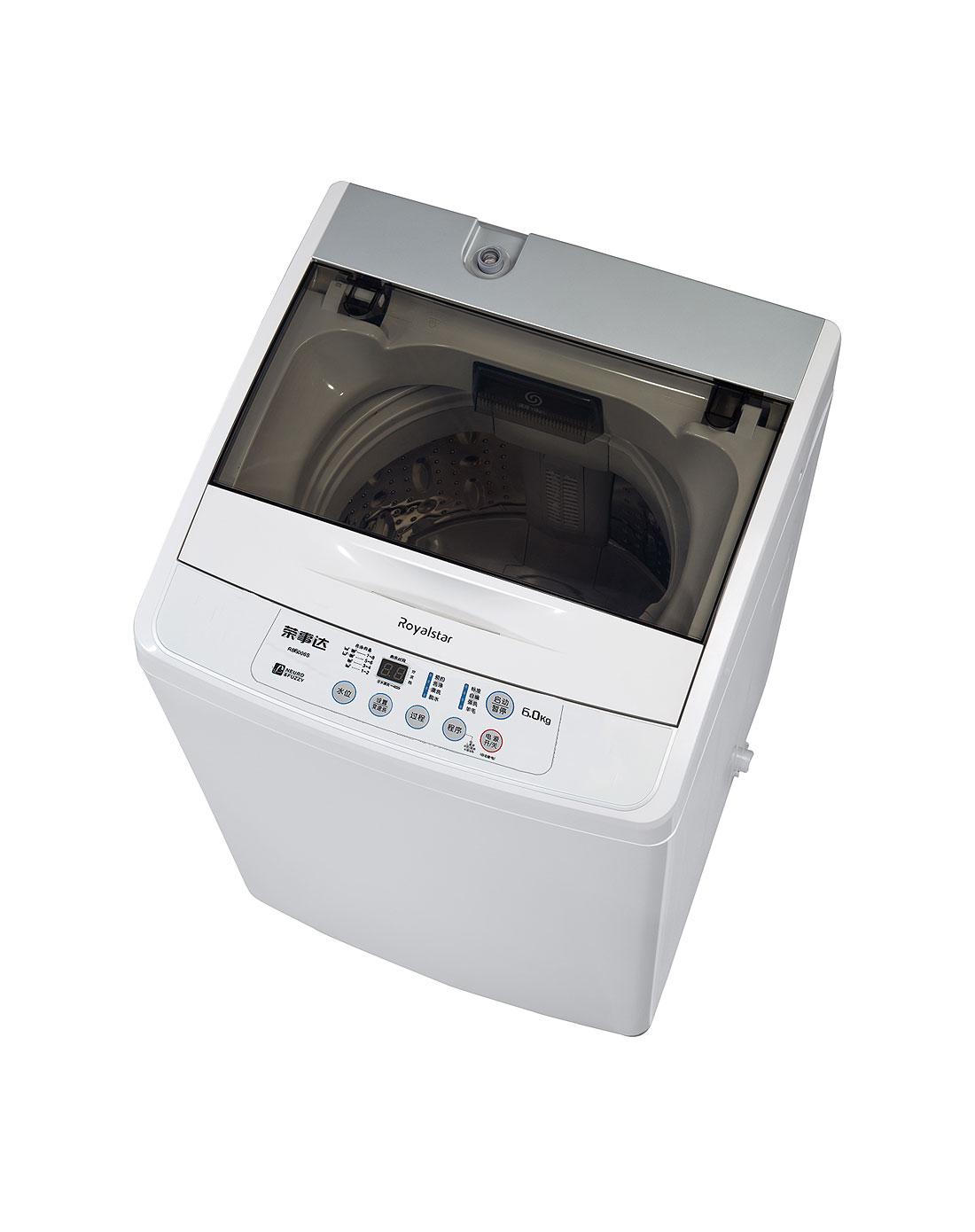 荣事达&三洋家电荣事达 波轮洗衣机rb6006s_唯品会