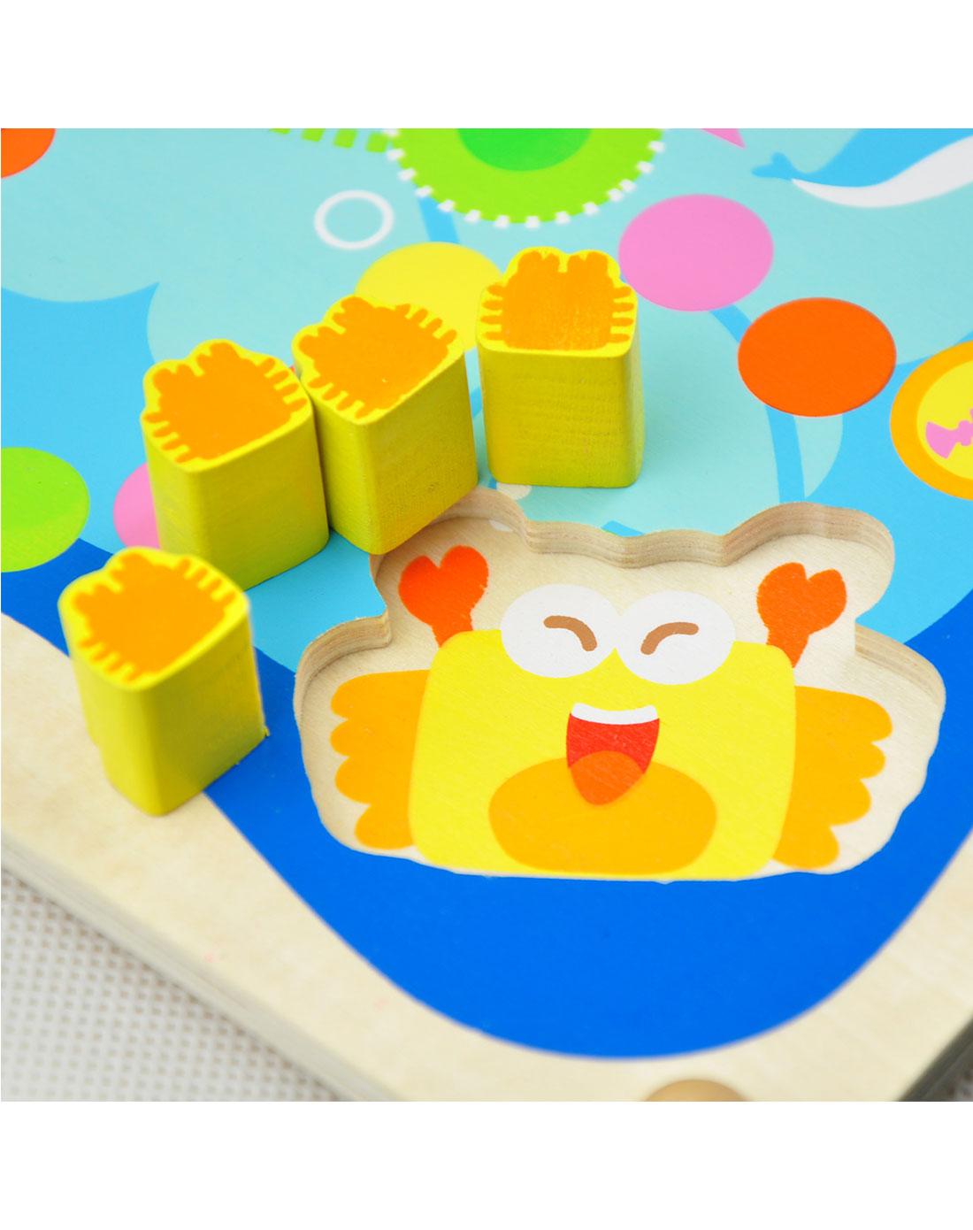 (无定价)智立方海洋主题双面棋