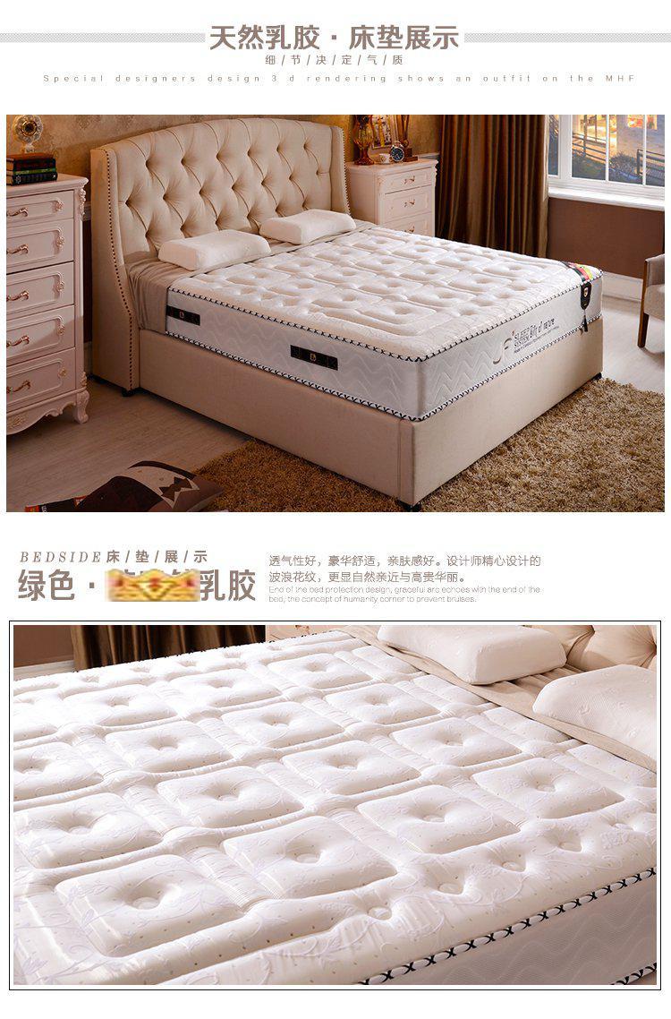 实木床 床垫 单床头柜 斗柜 妆台