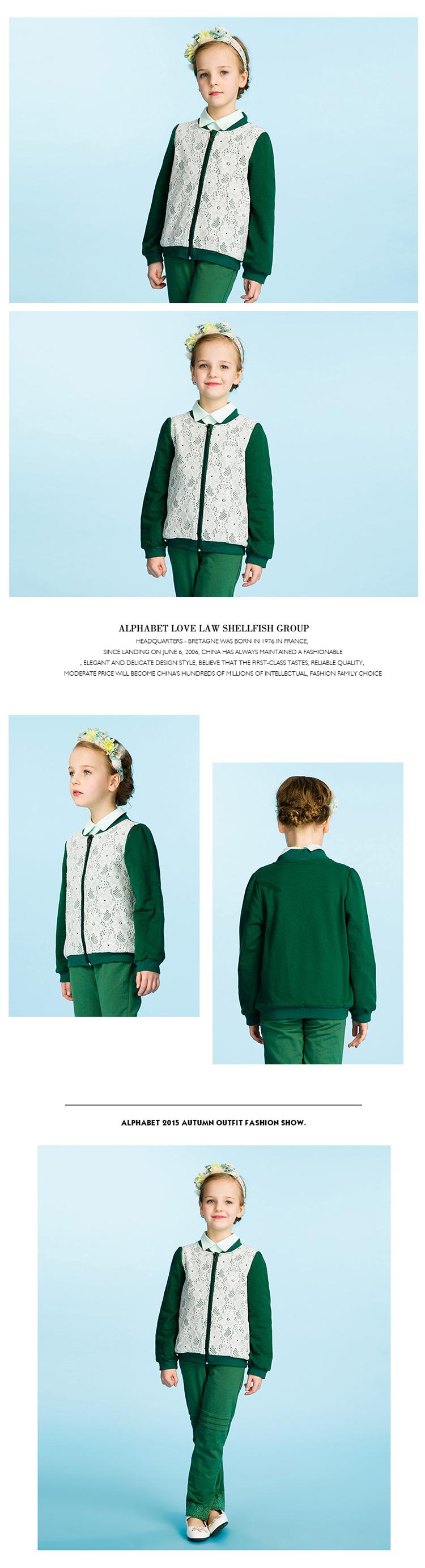 爱法贝 商品名称: 女童军绿针织外套 商品分类: 儿童外套/夹克/风衣